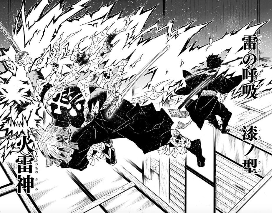 煉獄杏寿郎死亡シーン